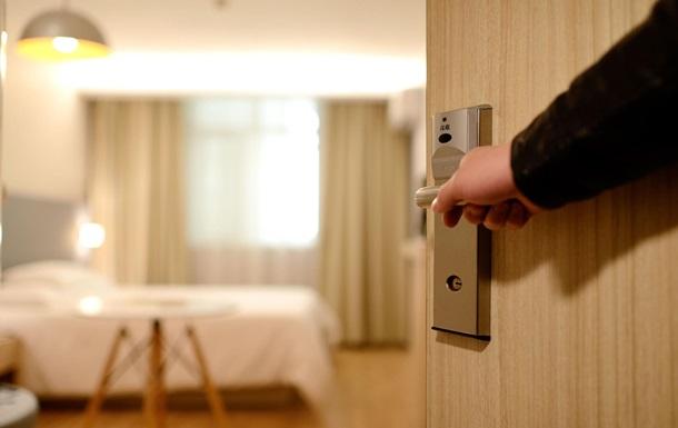 МОЗ розробило рекомендації щодо роботи готелів