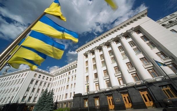 В офисе президента заявили о создании кандидатского резерва для госслужбы