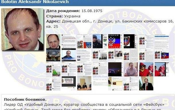 В застенках донецкой тюрьмы убили известного блогера ДНР.