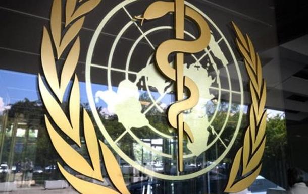 122 страны поддержали резолюцию ко Всемирной организации здравоохранения