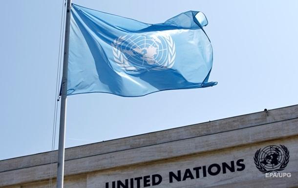 Через коронавірус померли сім співробітників ООН
