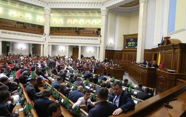 Рада разблокировала подписание закона о банках