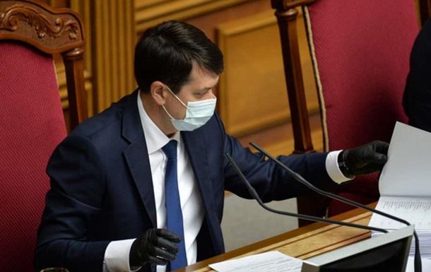 Рада отложила рассмотрение закона о гражданстве