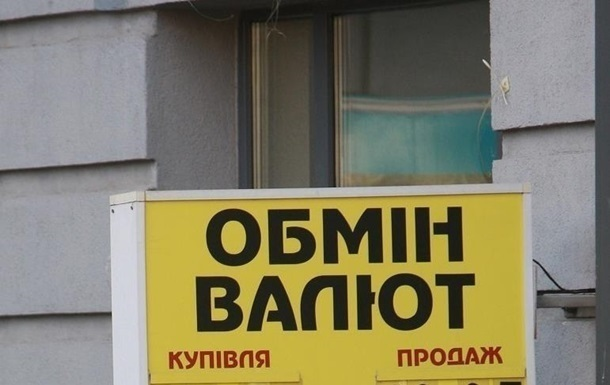Курс валют на 19 мая 2020 в Украине
