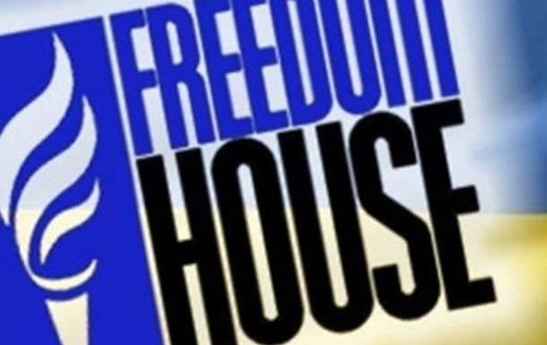 Свобода слова - фундаментальная ценность