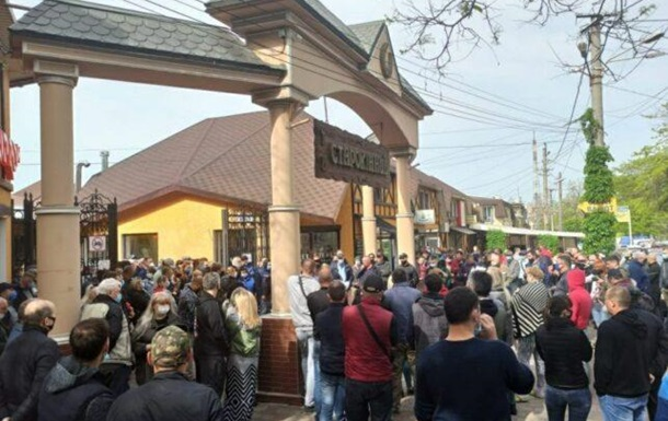 Подробности конфликта на Одесской  Староконке