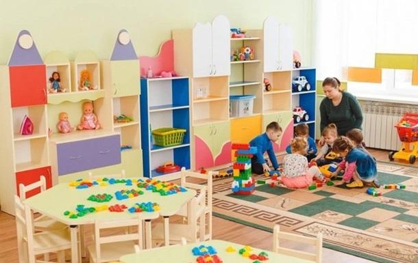 Названа дата відкриття дитсадків в Україні