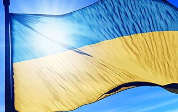 Дякую тобі Україна!