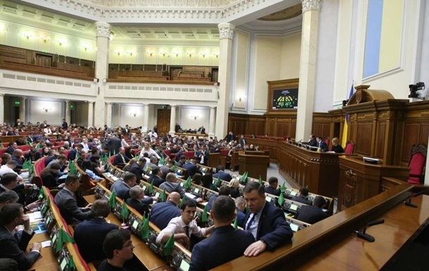 В Слуге народа не будут голосовать за законопроект Зеленского о СБУ