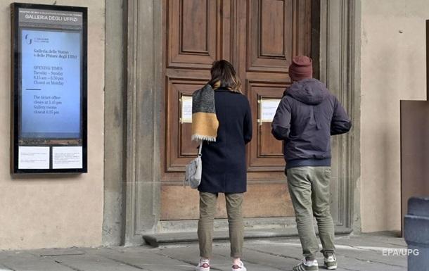 В Италии открылись первые музеи после пандемии