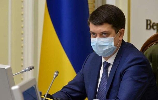 Разумков дав оцінку роботі МОЗ в умовах пандемії