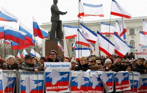 Кримчани були і залишаються прихильниками приєднання Криму до Росії
