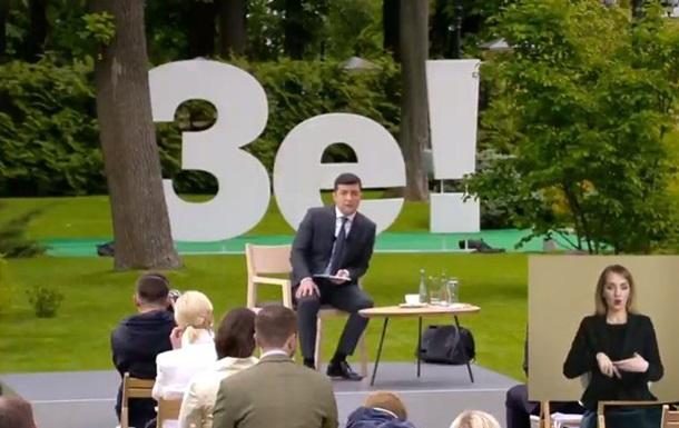 Зеленский: Нормандская встреча состоится после пандемии