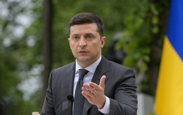 Зеленский анонсировал приватизацию Центрэнерго