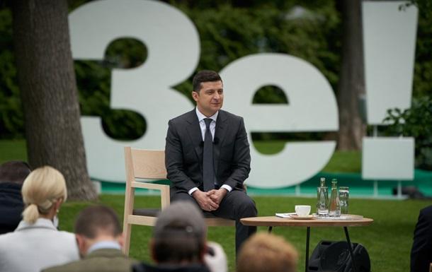 Зеленский призвал украинцев обойтись без переворотов
