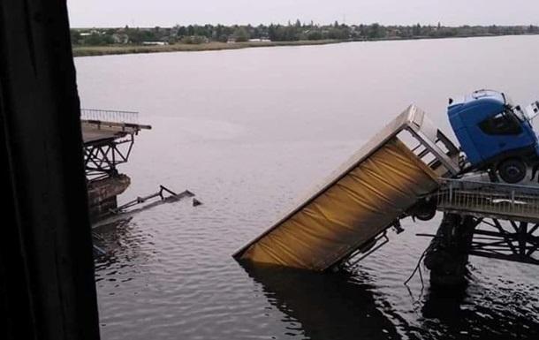 Укравтодор о рухнувшем мосте: Был  ограниченно трудоспособным