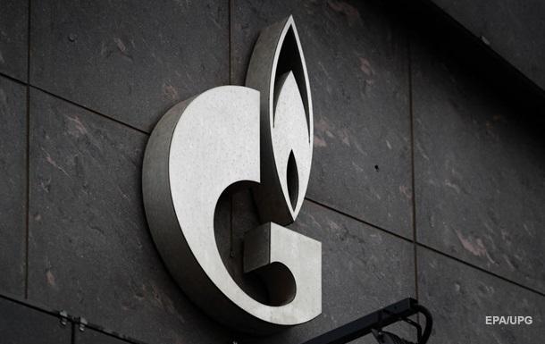 Доходы Газпрома рухнули вполовину
