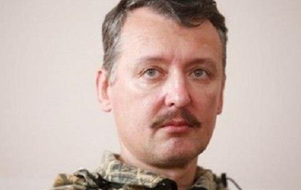 Стрелков признал, что Россия виновата в конфликте в Украине.