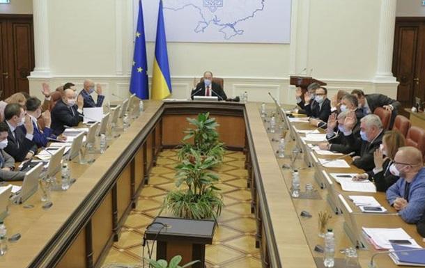 Кабинет Министров Украины продлил адаптивный карантин до 22 июня