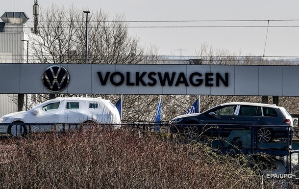 Volkswagen извинился за рекламу с чернокожим