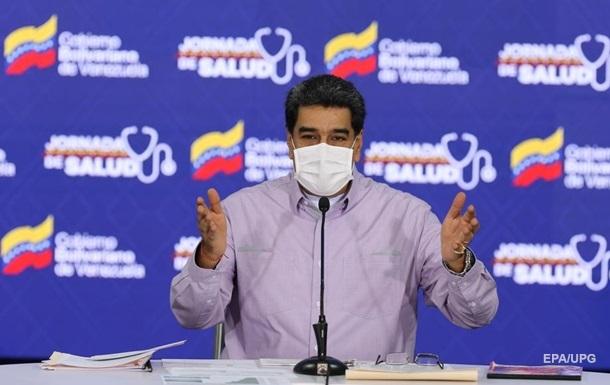 Президент Колумбии приказал заразить Венесуэлу COVID − Мадуро