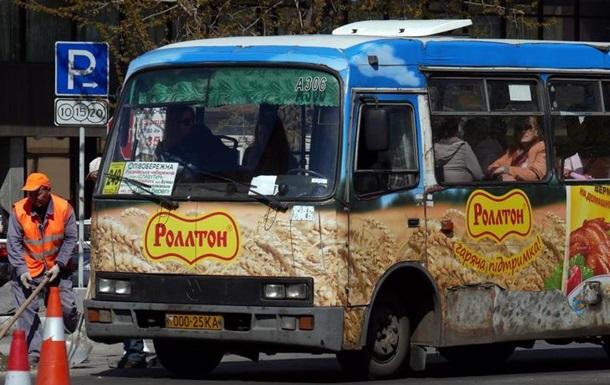Транспорт після карантину: чи зникнуть маршрутки з українських міст