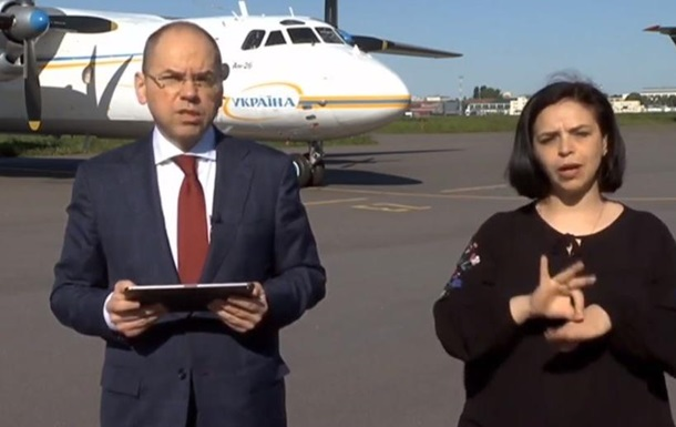 Коронавирус: На Буковину едут три министра