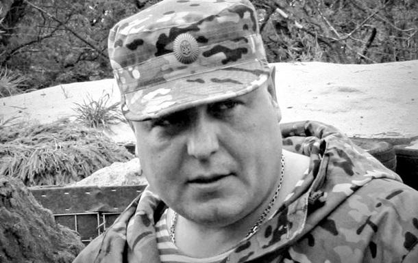 Названа причина загибелі командира батальйону Луганськ-1