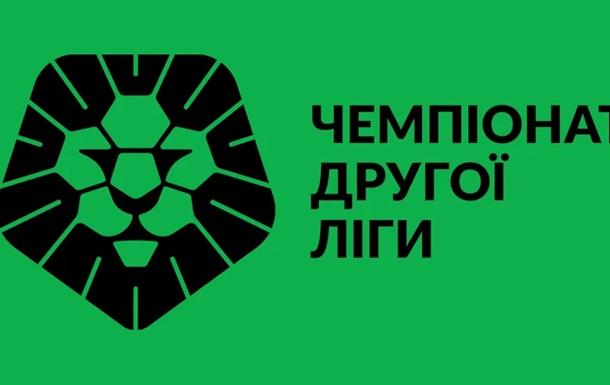 Вторая лига чемпионата Украины по футболу досрочно завершена