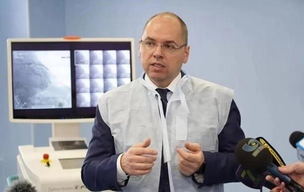 Степанов пояснив відмову призначати голову НСЗУ