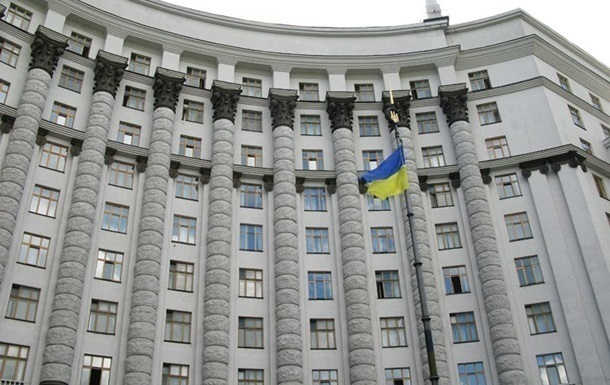 Кабмин оставил госбанкам и Укрзализныце больше прибыли