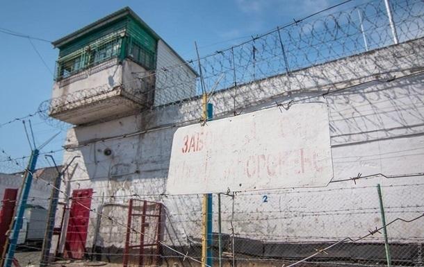 В українських в язницях і СІЗО зростає кількість заражених COVID