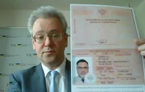 У переговорщиков ОРДЛО в Минске российские паспорта