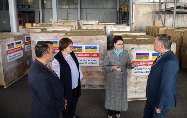 В Украину прибыл гуманитарный груз из Азербайджана