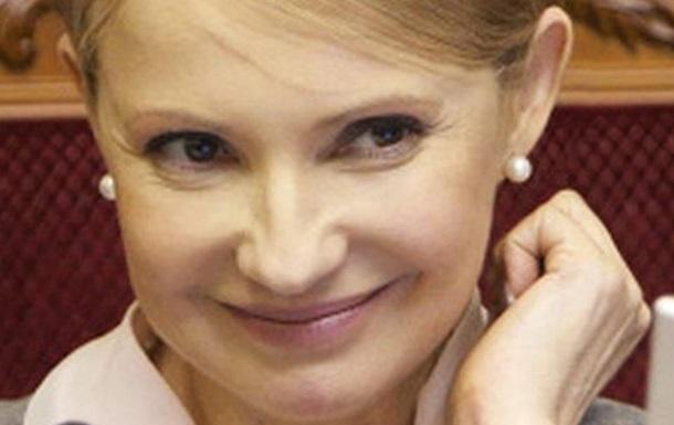 Тимошенко прогуливает работу в Раде со свободовцем?