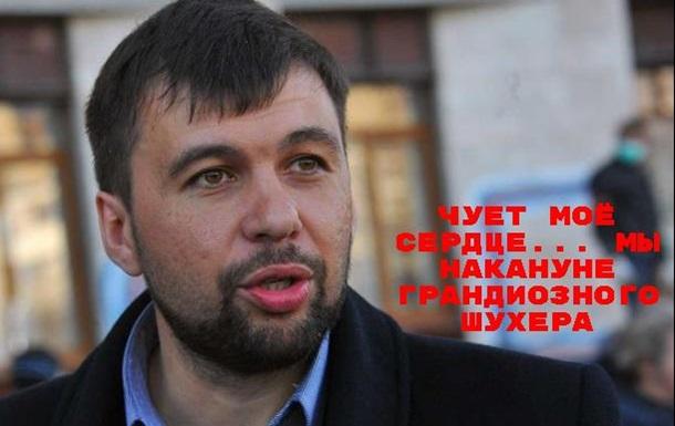 ДНР - боевая готовность или агония?