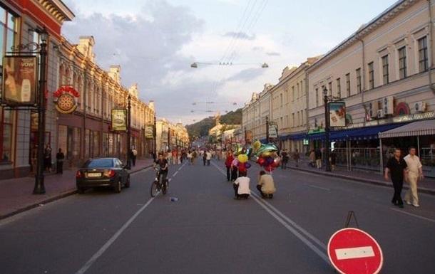 Суд отменил пешеходную зону на Подоле в Киеве