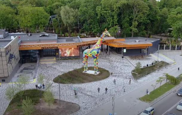 В Киеве открывается зоопарк