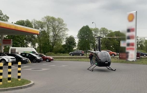 В Польше вертолет заправился на АЗС