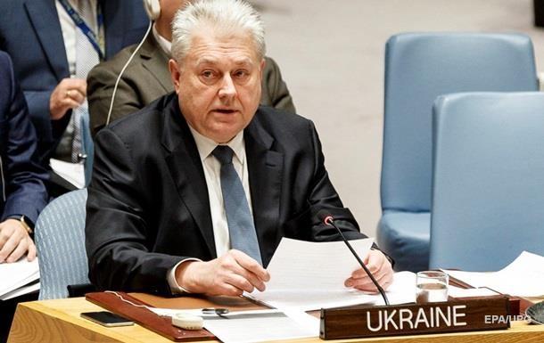 Український дипломат призначив колегам з РФ зустріч у Гаазі