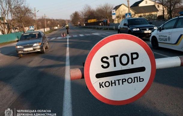 На Буковине отменяют ограничения для транспорта