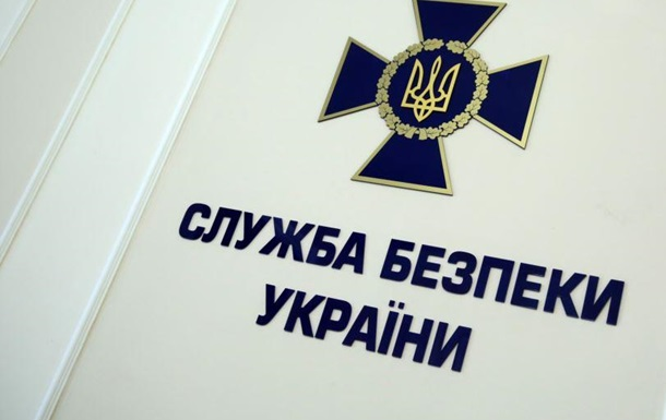 СБУ викрила оборудку з відчуження державної нерухомості у Харкові.
