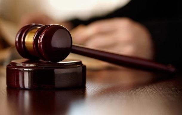 Суддя Верховного суду відсторонений від роботи за водіння у п яному вигляді