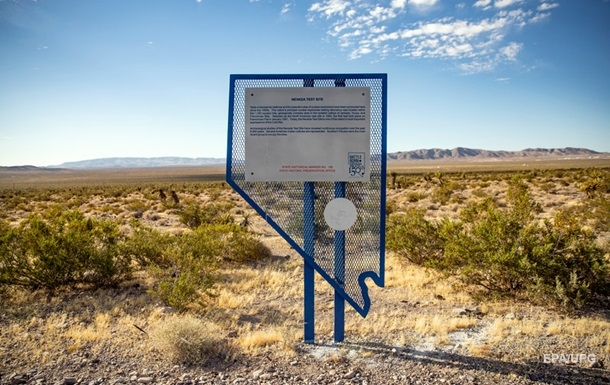 В США обсуждали проведение ядерного испытания − WP