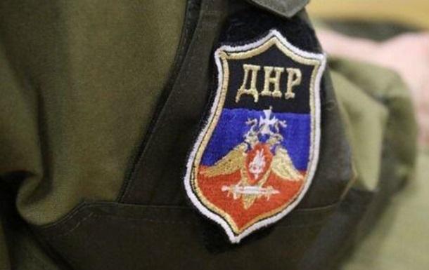 Збут пального у «ДНР»