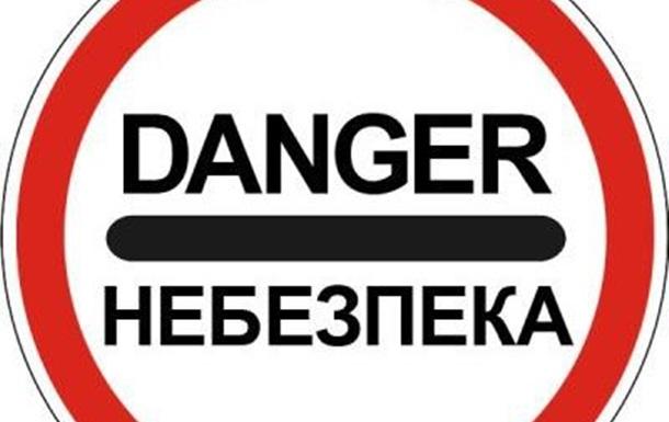 Внимание!! Иностранцы в ЛНР под прицелом!!