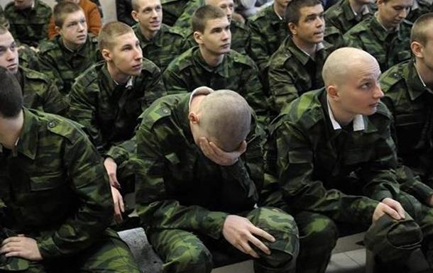 П ... ц в жизни контрачей в Крыму!