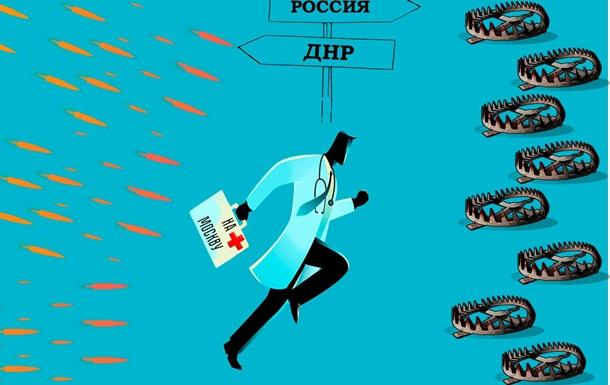 Россия или ЛДНР, вот в чем вопрос. Как принуждают медиков ехать в Россию