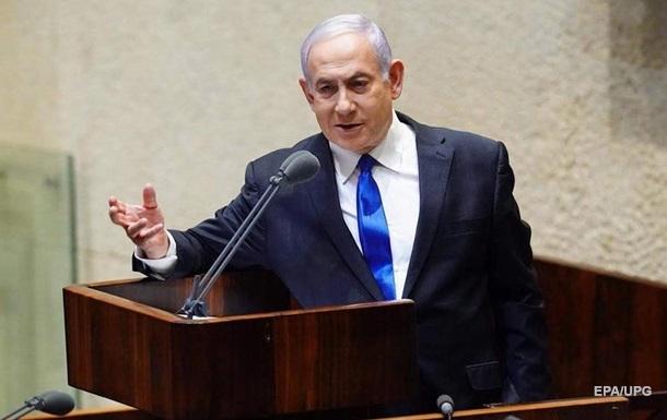 Нетаньяху судитимуть за звинуваченням у корупції