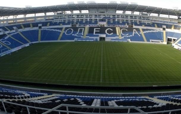 Одесский стадион Черноморец продали с семнадцатой попытки